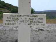 Venardos marker (3 of 4)