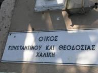 Haliki family grave, Ag. Anastasia (2 of 2)