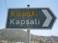Kapsali