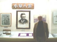 Takis Efstathiou at the Lafcadio Memorial Museum, Matsue Japan