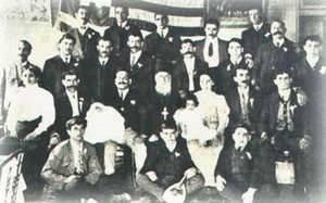 Greek Baptism in Casino 1916
