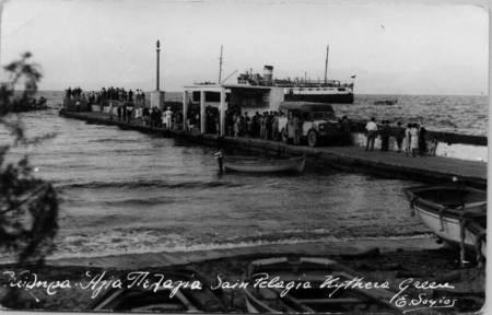 Ayia Pelagia - the wharf in the 1950's(?)