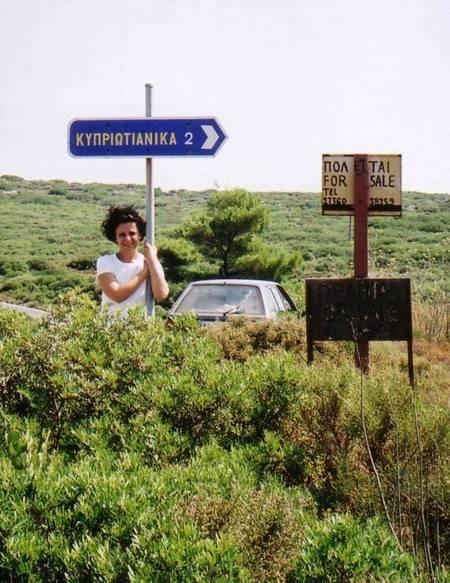 Kypriotianika