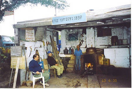Distillery Aloizianika Kythera