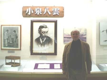 Takis Efstathiou at the Lafcadio Memorial Museum, Matsue Japan