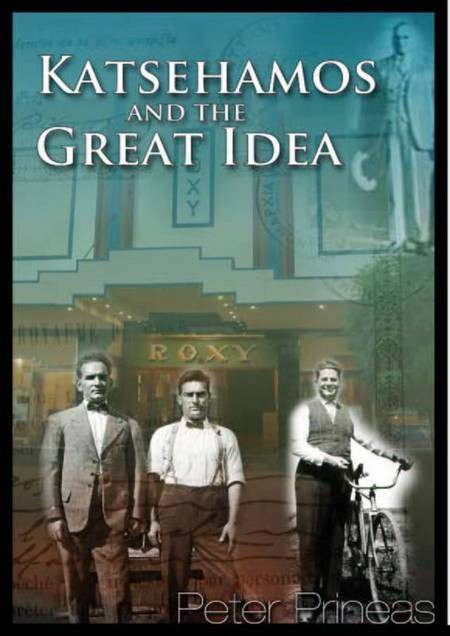 Katsehamos and the Great Idea. A Review. - Katsehamos and the Great Idea_0001