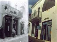 Andronicos Shop/Residence Potamos