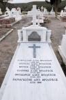Frilingos Family Plot - Frilingianika Cemetery