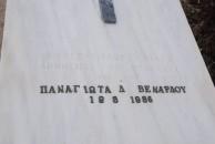 FAMILY  DIMITRIOU ATH. VENARDOU  1902--1969