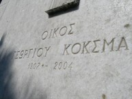 Koksma family grave, Ag. Anastasia (2 of 3)
