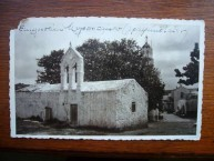 Church in Mylopotamos - taken in 1940