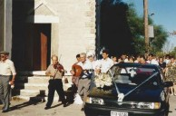Wedding of Themi and Antonia - Logothetianika 17/09/1994