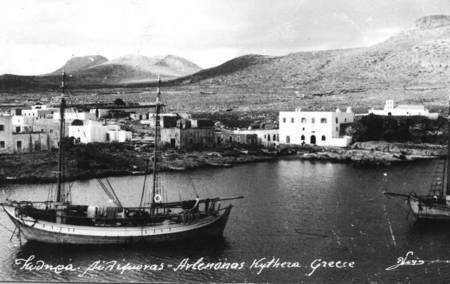 Avlemonas in the 1950's.
