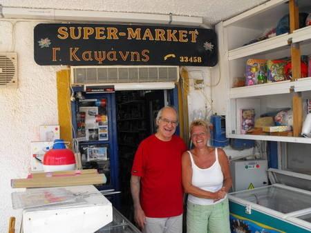 Supermarket in Agia Pelagia