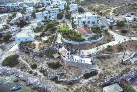 Ayiasmos (blessing) of the New Park in Avlemonas. Aerial view 2