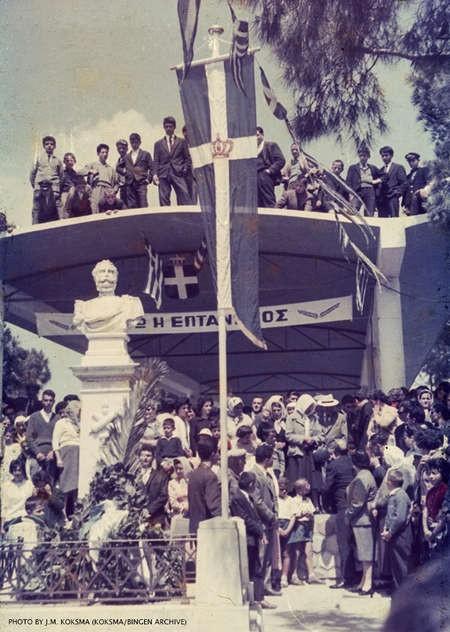 J.M. Koksma: Potamos, 1962