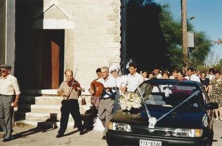 Wedding of Themi and Antonia - Logothetianika 17/09/1994