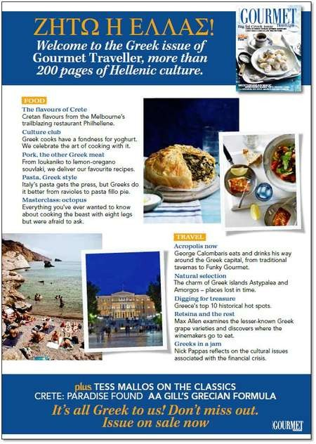 The Flavours of Crete, and other articles on Cretan and Grecian food - Gourmet Traveller