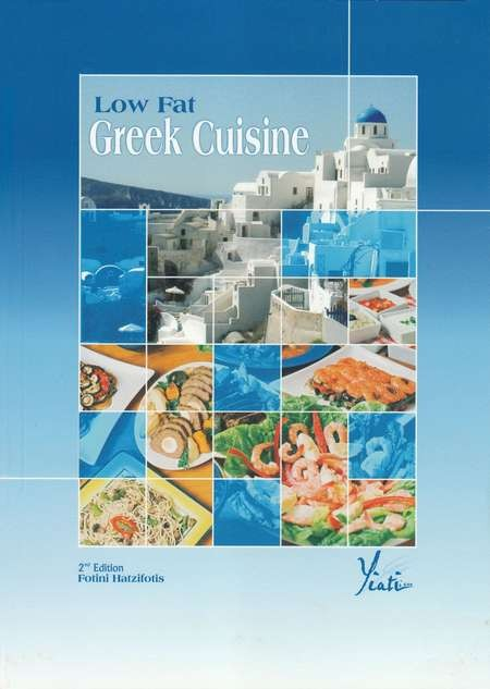 Low Fat Greek Cuisine - Low Fat Cook Book small