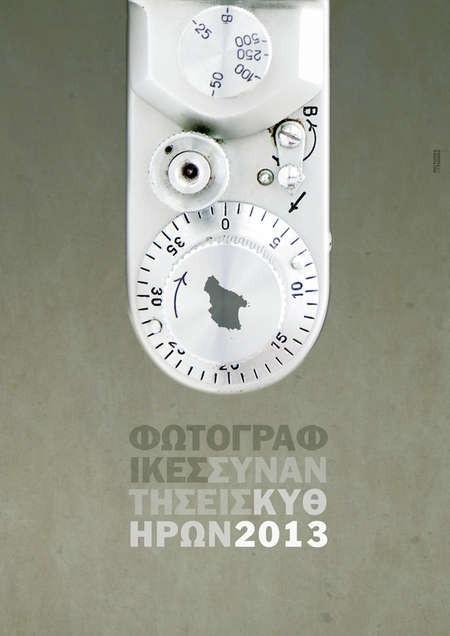 Return of the Photographic Encounters - KPE 2013