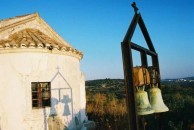 Agios Constantinos and belltower