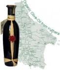 Astarti - ORGANIC EXTRA VIRGIN OLIVE OIL & MEDITERRANEAN FOODS FROM THE ISLAND OF KYTHERA
