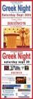 How California's Greek youth recreates.