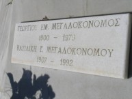 Megalokonomos Family Tomb (5 of 5)