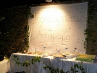 Gerakariotiko Antamoma 2008