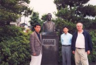 Masaaki Noda, Bon Koizumi and Talis Efsthiou, on the grounds of the Matsue Museum,