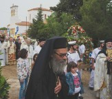AGIOS THEODOROS .. 12TH MAY