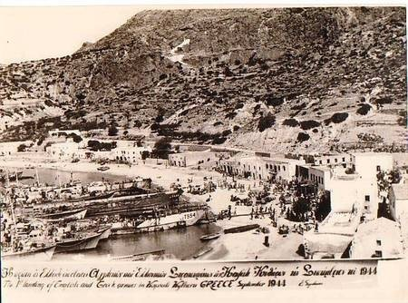 Kythera was the first Greek land liberated after World War 2