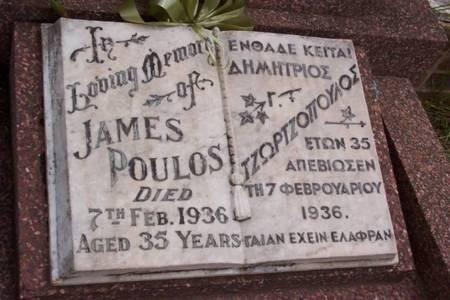 Dimitri (James) George Poulos, Headstone.