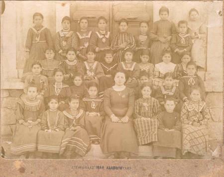 Mama at school early 20th century