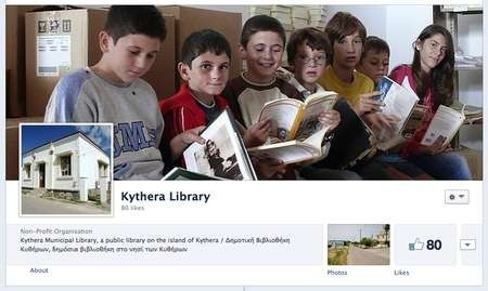 Kythera Library on facebook