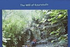 Slide of the Kourvoulis Water Mill, ...